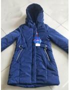 YS-1987 т.син Куртка девочка 128-152 по 5