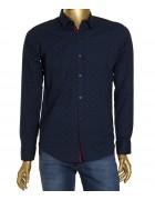 1343V-2 т.син.(дл. рукав) Рубашка мужская S-XL по 4