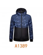 1389-2 Куртка мужск M-3XL по 6