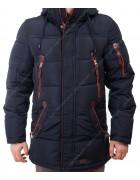 888 # 88-69 Куртка мужская 48-56 по 5шт