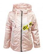 2102 пудра Куртка девочка 128-152 по 5