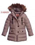 60429 сталь GRACE Куртка девочка 4-12 р.-5 шт.