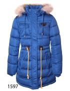 1597 св синий Куртка девочка140-164 по 5 шт