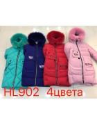 HL-902# т.зел Куртка девочка 140-164 по 5
