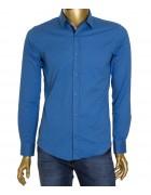 1343V-66 син.(дл. рукав) Рубашка мужская S-XL по 4
