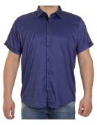 15139V-13 фиол.(кор. рукав) Рубашка мужская 2XL-5XL по 4 (XL) (2XL XL - 2)