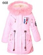 668 розовый Куртка девочка 128-152 по 5