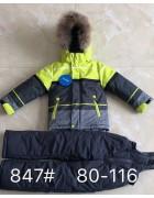 847 желтый Комбинезон 2-ка мальчик 80-116