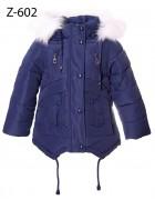 Z-602  синий Куртка девочка 104-128 по 5шт
