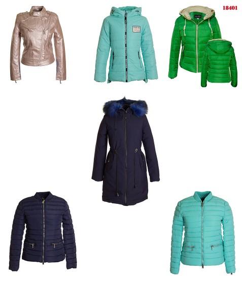 18660 Коллаж №30 Куртка женская