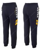 WX-2156 желтый Спорт штаны маль 4-12 по 5