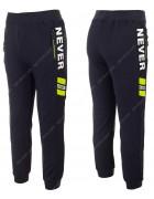 WX-2156 зеленый Спорт штаны маль 4-12 по 5