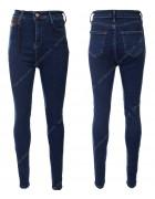 0949 blue fashion Джинсы женские 25-31 по 7
