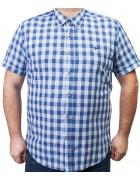 7963-8 Рубашка муж.(кор.рукав) 3XL-6XL по 4
