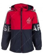 HB8273 красный Куртка мал. 4-12 по 5