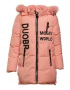 HL 818# розов Куртка девочка 122-146 по 5