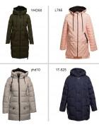 20771 Куртка женская/Куртка детская 4 шт