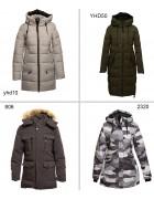 17513 Куртка женская/Куртка мальчик 4 шт