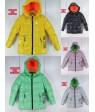 237 жел Куртка девочка 128-152 по 5