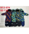 H13-07 синий. Комбенизон цельный маль. 92-116 по 5