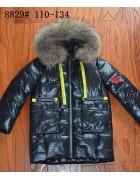 8829 чёрный Куртка девочка 110-134