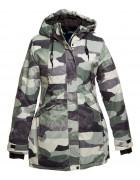 2320 хаки Куртка женск S-XL по 4