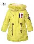 668 салатовый Куртка девочка 128-152 по 5