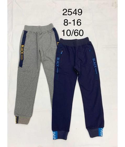 2549 синий Спорт. штаны мальчик 8-16 по 5