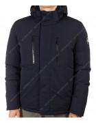 7022 синий Куртка мужская 50р