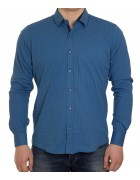 51343V-3 син.(дл. рукав) Рубашка мужская 2XL-5XL по 4