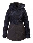2336 т. син Куртка женская S-XL по 4