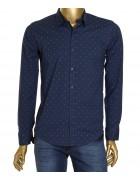 1343V-18 син.(дл. рукав) Рубашка мужская S-XL по 4