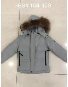 368 тёмно-серый Куртка мальчик 104-128