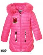 669 розовый Куртка девочка 128-152 по 5шт